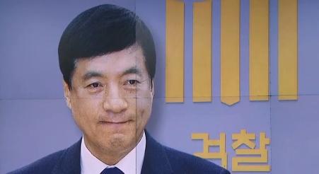 '이성윤 기소' 위한 행정절차 진행…총장 대행 승인만 ....
