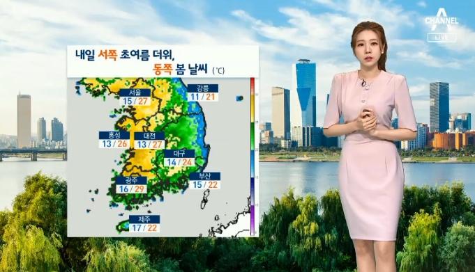 [날씨]내일 서쪽 더위 심해져…서울 낮 기온 27도