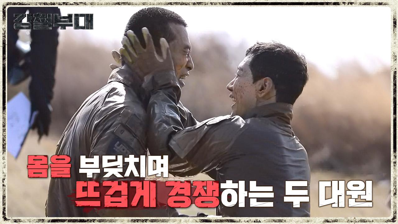 진짜 XX 멋있다! 특전사 박군 vs UDT 김상욱, ....
