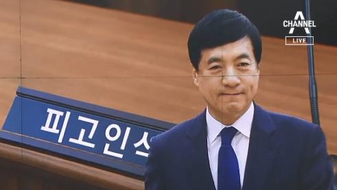 [단독]사상 초유 재판받는 중앙지검장…이성윤에 직권남용....