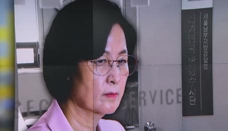 추미애가 없앤 '여의도 저승사자'…박범계가 부활 검토