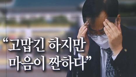 박준영 후보자 자진사퇴…靑, 임혜숙·노형욱 임명 강행