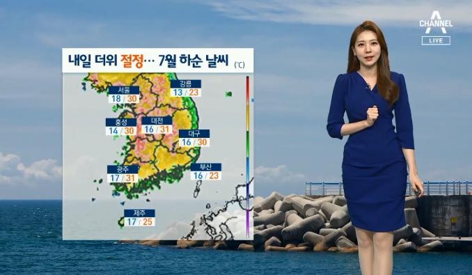 [날씨]내일 더위 절정…주말 전국 많은 비