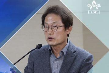 자사고 3연패에 수사까지 '사면초가'…조희연 '악재에 ....