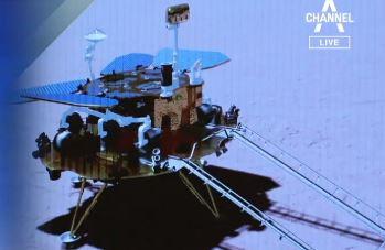 중국, 10개월 비행 뒤 화성 착륙…美中, '우주 패권....