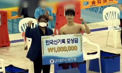 '제2 박태환' 황선우, 선발전 1위…도쿄서 메달 도전....