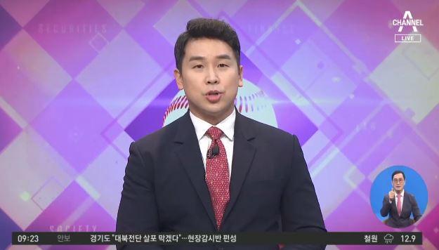 [2021.5.17] 김진의 돌직구쇼 740회