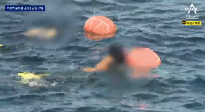 생계 끊긴다 vs 해녀 바다냐…'해루질' 놓고 공방