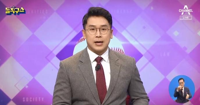 [2021.5.20] 김진의 돌직구쇼 743회