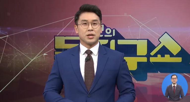 [2021.5.21] 김진의 돌직구쇼 744회