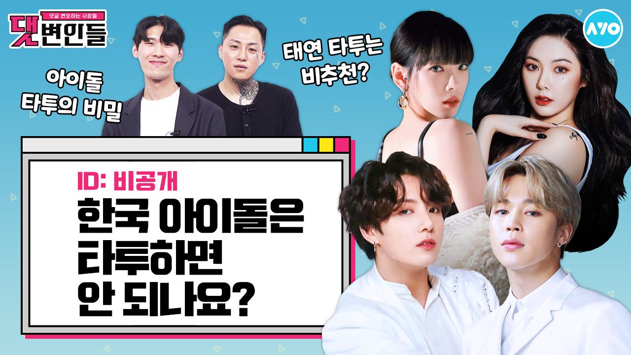 BTS 버터 티저에서 정국 손이 잘 안 보이는 이유? ....