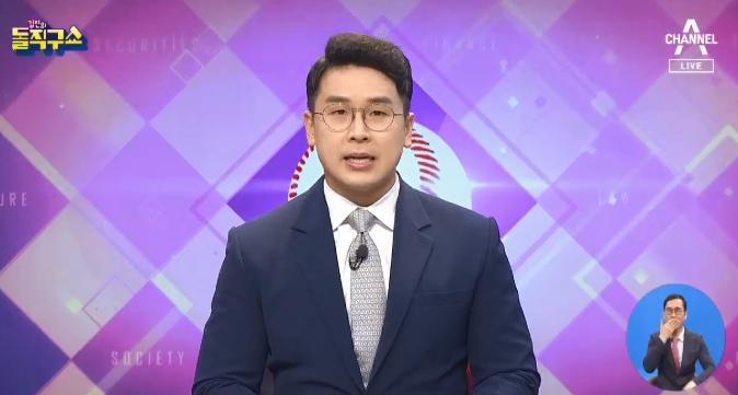 [2021.5.24] 김진의 돌직구쇼 745회