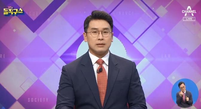 [2021.5.26] 김진의 돌직구쇼 747회