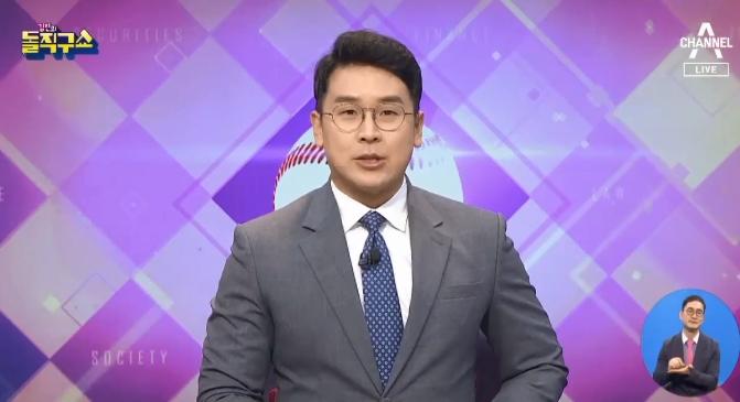[2021.5.28] 김진의 돌직구쇼 749회
