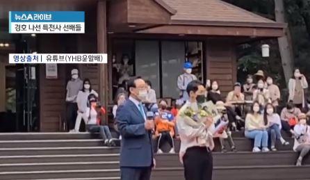 가수 박군이 울산에 떴다…특전사 선배들 경호 나서