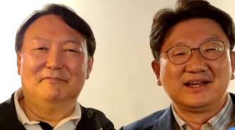 윤석열, 현역 정치인도 만났다…정계 등판 '초읽기'?