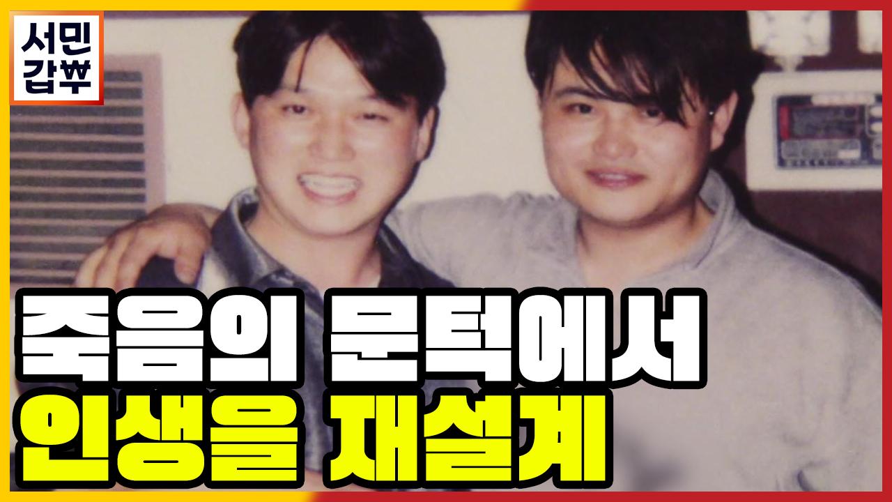 [선공개] 개그맨 고명환에서 국숫집 사장으로!