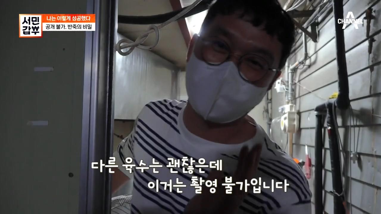 ※절대 공개 불가※ 국수 맛집의 핵심, '반죽'의 비밀....