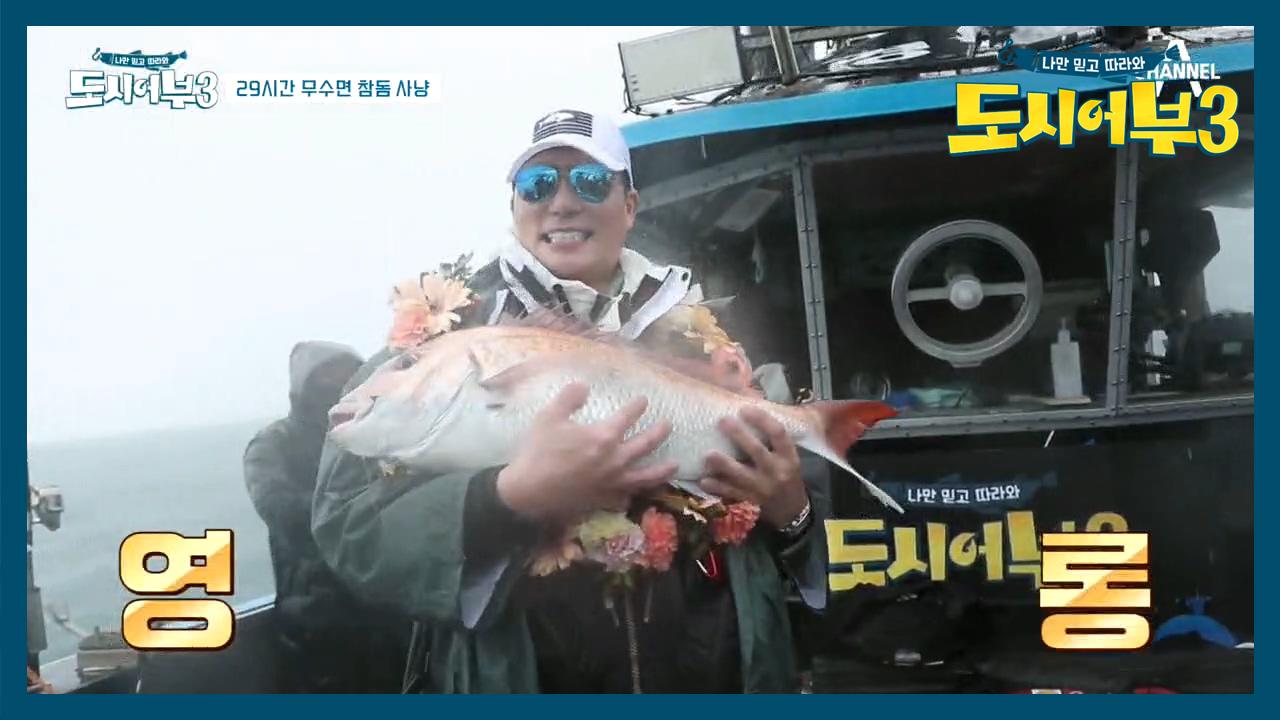 ★시즌3 최초 명장면★ 경쾌해라(?) 그리고 더욱 환호....
