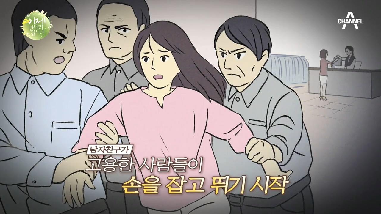 (ºㅁº)탈북을 위해 납치극까지? 북한 식당에서 한국까....