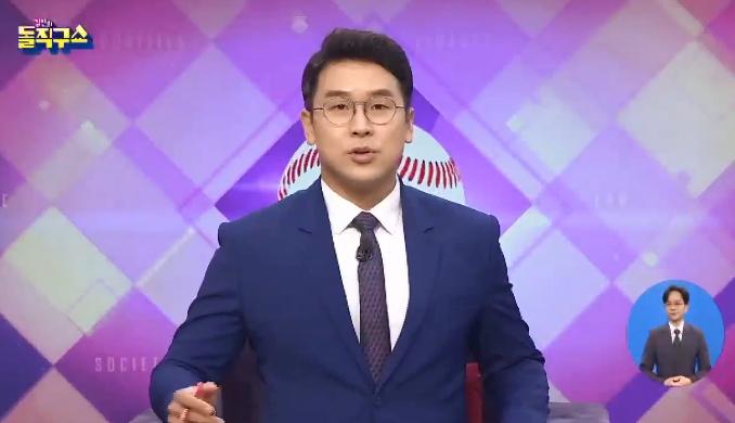 [2021.6.4] 김진의 돌직구쇼 754회
