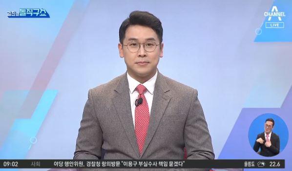 [2021.6.8] 김진의 돌직구쇼 756회