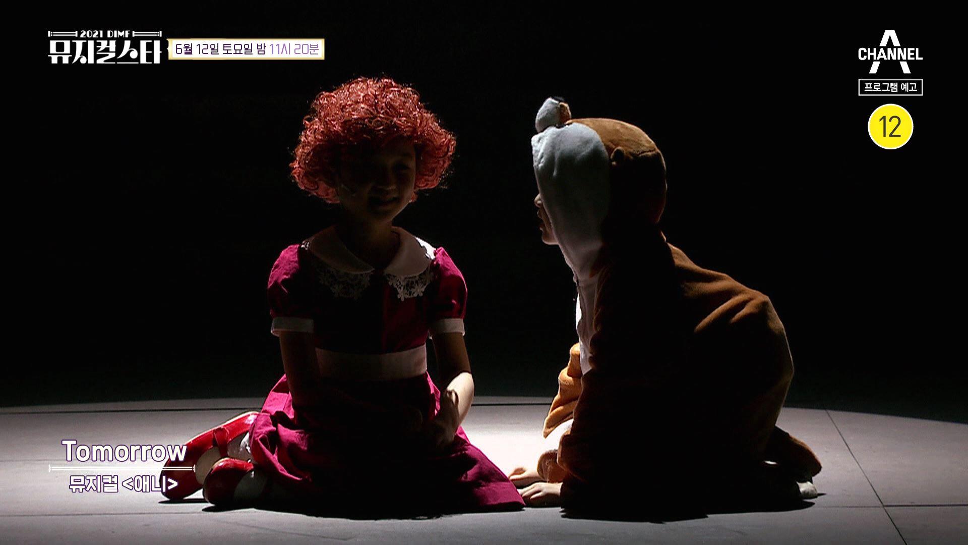 [선공개] (사진 찍고 싶다♥) 뮤지컬스타 최초 무대 ....
