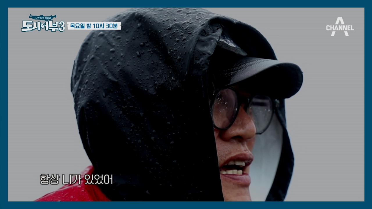 [선공개] 거세진 돌풍에 55시간 고성낚시 종료..!