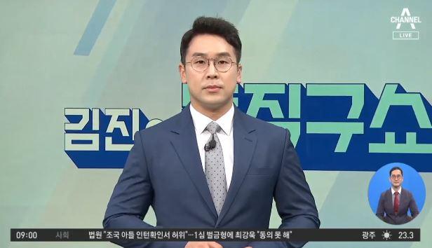 [2021.6.9] 김진의 돌직구쇼 757회