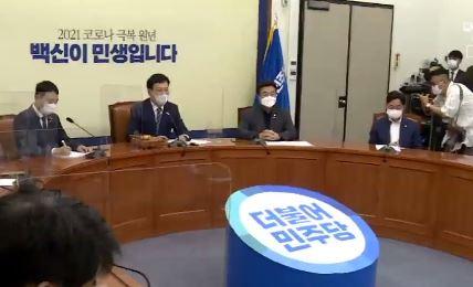 """버티는 투기 의혹 의원 4명…與 지도부 """"안 나가면 제...."""