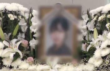 """""""공군 성추행 가해자 측, 현금 1천만 원 합의 제안"""""""