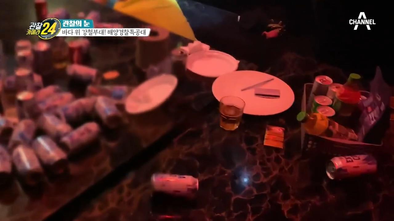 ※실제현장※ 광란의 마약파티를 습격한 해양경찰특공대 대....