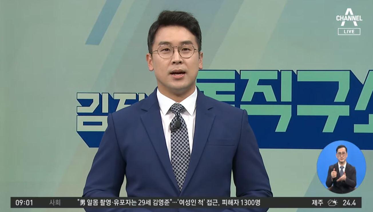 [2021.6.10] 김진의 돌직구쇼 758회