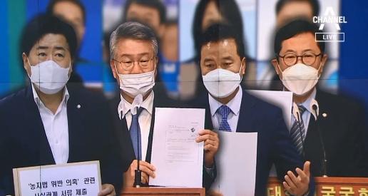 """與 투기 의혹 4인방 '버티기'에…나머지도 """"기회 달라...."""