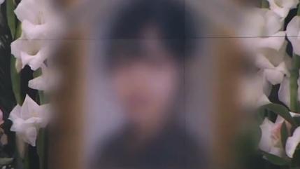 """공군 성추행 사건 100일…""""가해자 아버지도 회유"""""""