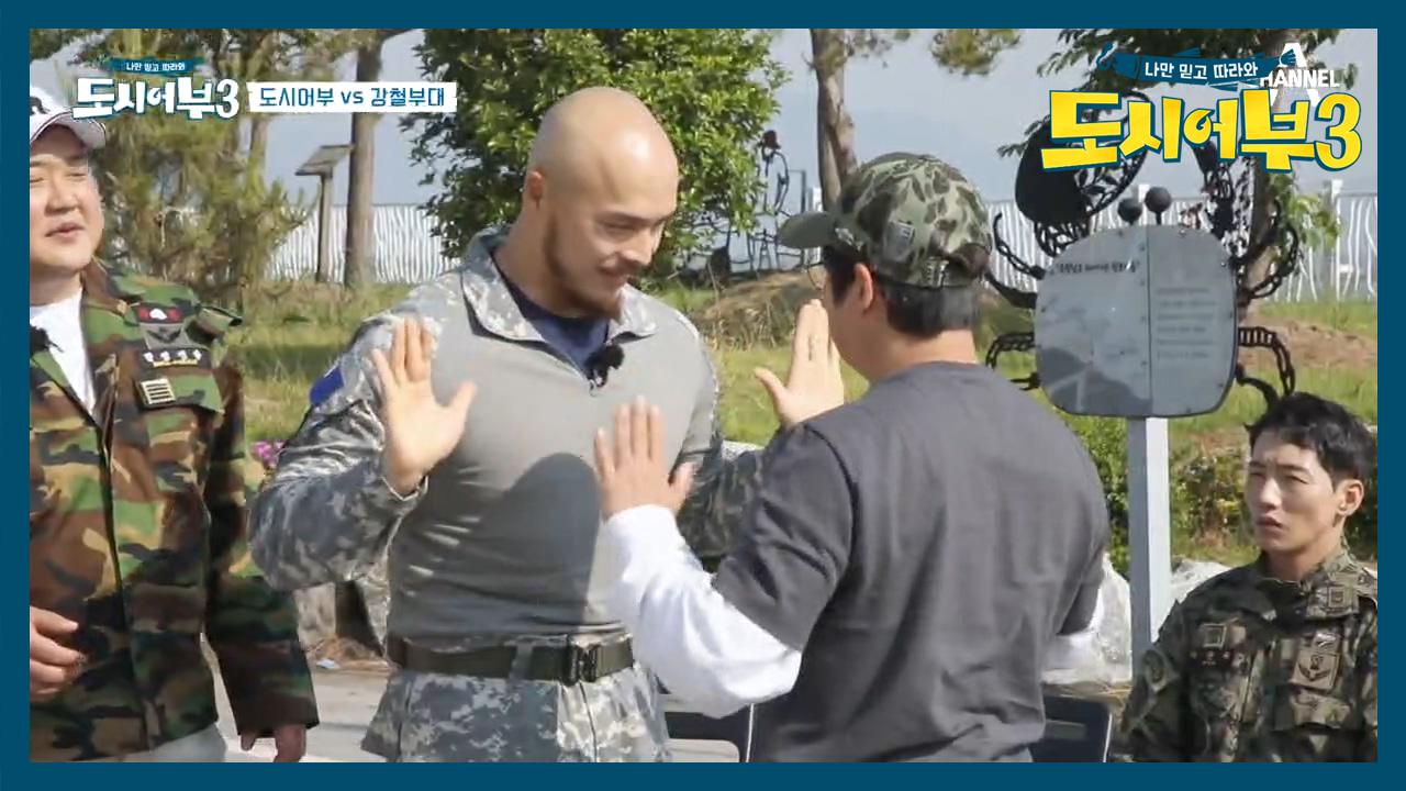 ★강력한 베네핏★ 손바닥 밀치기 승리 팀에게 '선장 선....