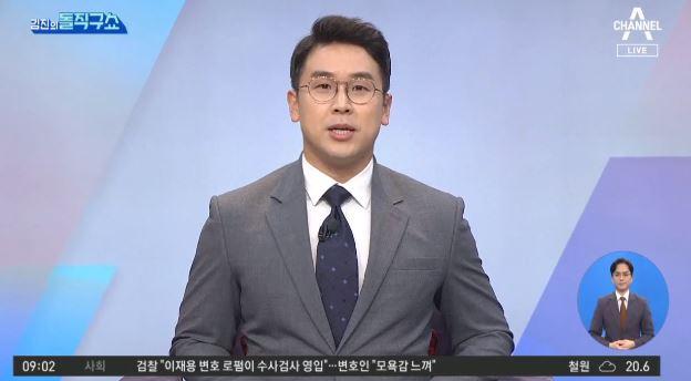 [2021.6.11] 김진의 돌직구쇼 759회