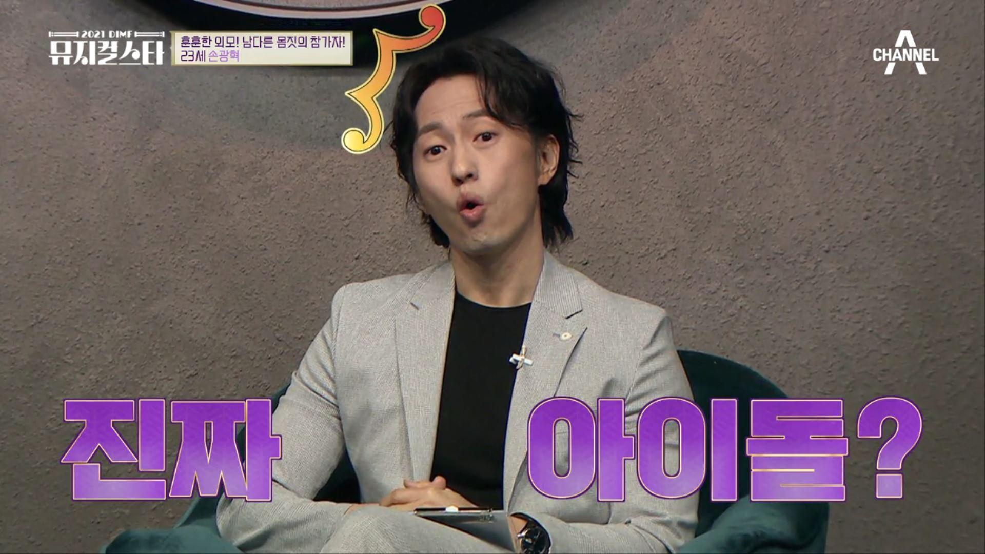 아이돌에서 뮤지컬 배우로서의 새로운 출발선에서 누구보다....