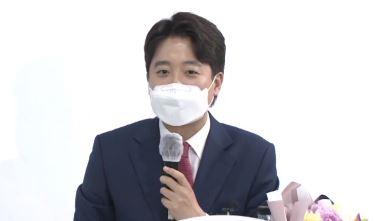 이준석 수락연설서 '임재범 패러디'