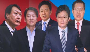 """""""대선 경선, 민심 더 많이""""…국민의힘, 룰 개정 추진"""