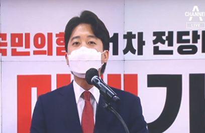 [뉴스A 클로징]거친 광야에 선 30대 대표