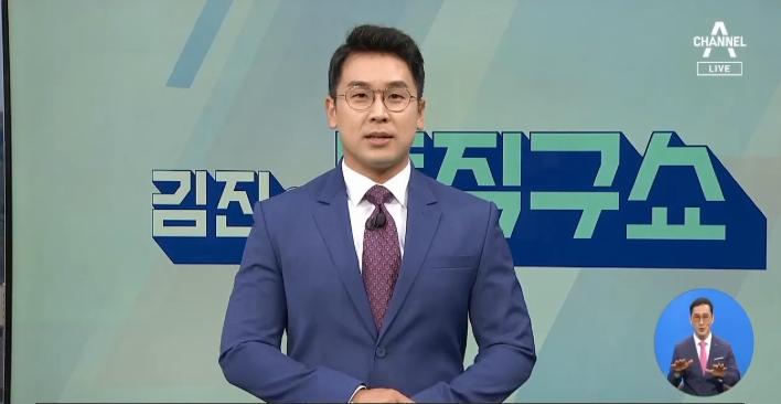 [2021.6.14] 김진의 돌직구쇼 760회