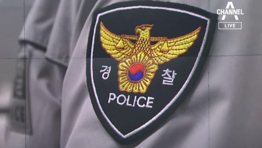 동선 숨긴 '확진' 경찰관에 감염자 속출…결국 18명 ....