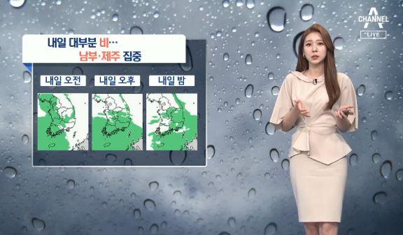 [날씨]내일 전국 곳곳 비…더위 주춤