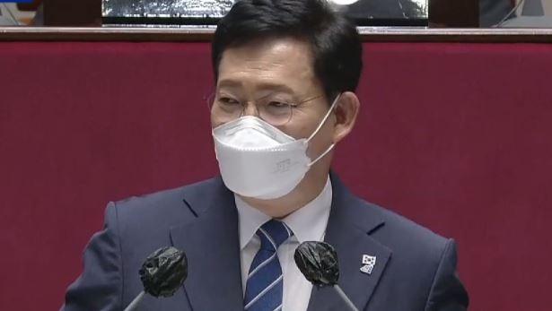 송영길, '청년 특임장관' 신설 제안…2030 민심 다....