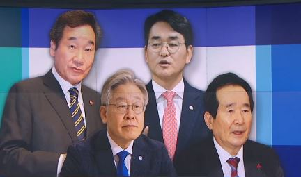'2030 소통 파격' 대선기획단 논의…與 대선 주자들....