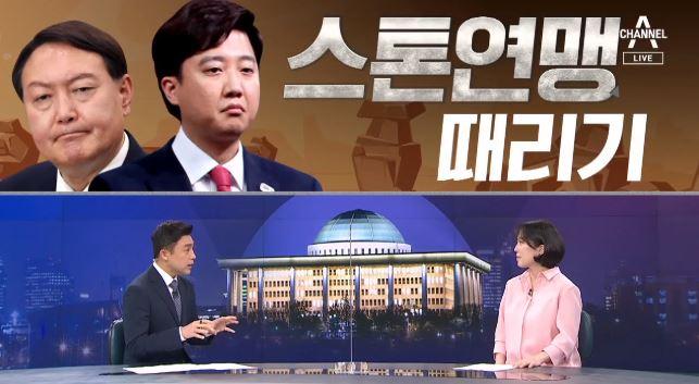 [여랑야랑]민주당의 '스톤연맹' 때리기 / 청와대, 이....
