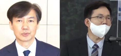 """전화선 뽑은 카페사장…""""조국의 좌표찍기 탓"""""""