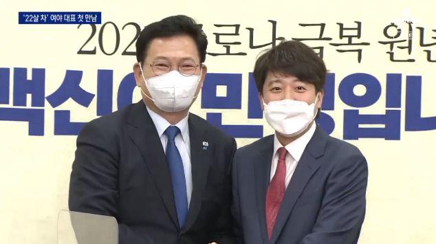 81학번 대표 vs 85년생 대표…송영길-이준석 첫 만....
