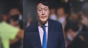 """[단독]윤석열, 6월 27일 D-데이 검토…""""내 갈길만...."""